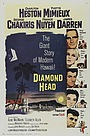 Фільм «Алмазная коронка бура» (1962)