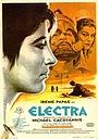 Фільм «Электра» (1962)