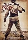 Фільм «Паан Сингх Томар» (2012)