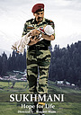 Фільм «Сукхмани» (2010)