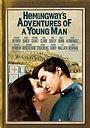 Фільм «Приключения молодого человека» (1962)