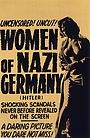 Фільм «Гитлер» (1962)
