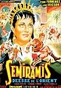 Фільм «Я — Семирамида» (1963)