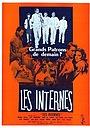 Фільм «Стажеры» (1962)