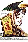Фильм «Джек убийца великанов» (1962)