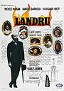 Фільм «Ландрю» (1962)