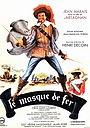 Фільм «Залізна маска» (1962)