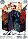 Фільм «Парижанки» (1962)