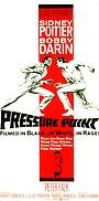 Фильм «Точка давления» (1962)