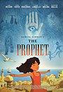 Мультфильм «Пророк» (2014)