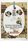 Фильм «Римское приключение» (1962)