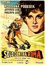 Фільм «Один против Рима» (1962)