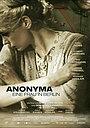 Сериал «Аноним: Женщина из Берлина» (2005 – ...)