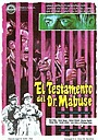 Фільм «Завещание доктора Мабузе» (1962)