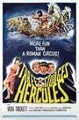 Фильм «Трое комиков встречают Геркулеса» (1962)