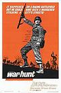 Фільм «Военная охота» (1962)
