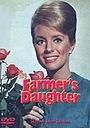 Серіал «Дочь фермера» (1963 – 1966)