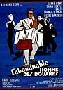 Фільм «Гнусные обычаи» (1963)