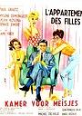 Фільм «Квартира для девочек» (1963)