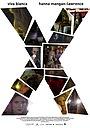 Фільм «Икс» (2011)