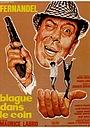 Фільм «Шутки в сторону» (1963)