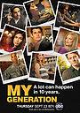 Серіал «Мое поколение» (2010)