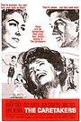 Фильм «Сторож» (1963)