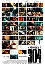 Фильм «Комната 304» (2011)