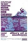 Фильм «Дневник сумасшедшего» (1962)