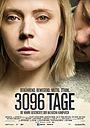 Фільм «3096 днів» (2013)