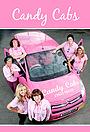 Сериал «Гламурное такси» (2010 – 2011)