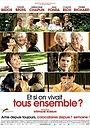 Фильм «А давайте жить все вместе?» (2011)