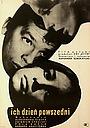 Фільм «Их будний день» (1963)
