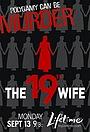 Фільм «Девятнадцатая жена» (2010)