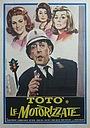 Фільм «Механизатор» (1963)