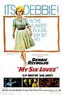 Фильм «My Six Loves» (1963)