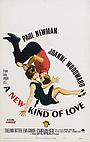 Фільм «Новый вид любви» (1963)
