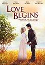 Мультфільм «Кохання починається» (2010)