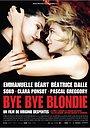 Фільм «Прощавай, блондинко» (2012)