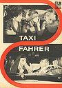 Фільм «Чотири таксисти» (1963)