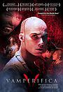 Фильм «Вампирификация» (2012)