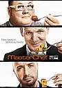 Сериал «Лучший повар Америки» (2010 – ...)