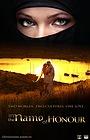 Серіал «Мои восточные ночи» (2010 – 2011)