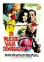 Фільм «Чёрный юмор» (1965)