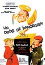 Фільм «Странный прихожанин» (1963)