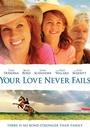 Фільм «Свидание в День святого Валентина» (2011)