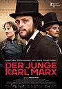 Фильм «Молодой Карл Маркс» (2017)