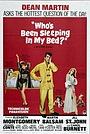 Фильм «Кто спал на моей кровати?» (1963)