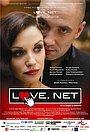 Фильм «Любовь.нет» (2011)