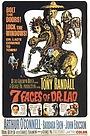 Фільм «7 лиц доктора Лао» (1964)